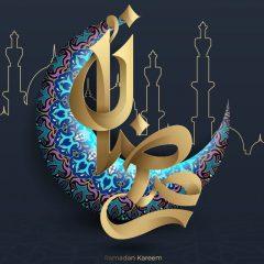 طرح لایه باز ماه رمضان
