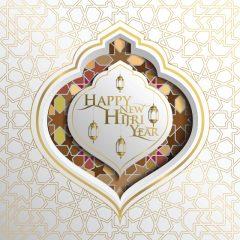 دانلود پوستر وکتور لایه باز ماه مبارک رمضان