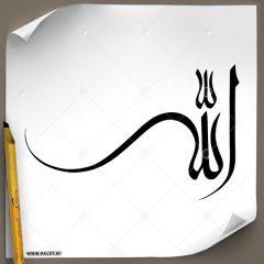 دانلود تصویر تایپوگرافی خطاطی «الله» با طرح ساده با فرمت جی پی جی