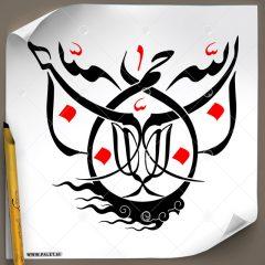 دانلود تصویر تایپوگرافی بسیار زیبا(بسم الله الرحمن الرحیم)