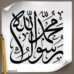 دانلود تصویر تایپوگرافی خطاطی «محمد رسول الله» طرح مربع با پس زمینه طوسی