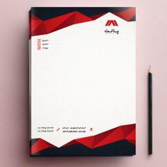 فایل psd لایه باز سربرگ تجاری اداری زیبا با تم رنگی قرمز مشکی