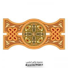 دانلود مجموعه طرح های اسلیمی وکتور برای طراحی سنتی ایرانی
