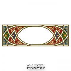 دانلود مجموعه وکتور اسلیمی و تذهیب هنر اسلامی