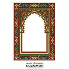 دانلود وکتور مجموعه وکتور رنگی اسلامی و تذهیب