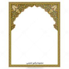 دانلود طرح های اسلیمی و مذهبی