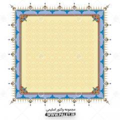 دانلود وکتور المان مربع حاشیه آبی رنگ اسلیمی