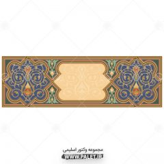 وکتور المان های مستطیلی قاب سنتی اسلیمی