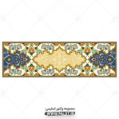 دانلود طرح زیبای آبی و کرمی سنتی اسلیمی