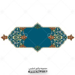 دانلود وکتور المان های آبی اسلیمی گلدار