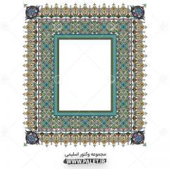 دانلود وکتور کادر و حاشیه اسلیمی رنگ آبی