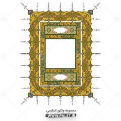 دانلود وکتور اسلیمی و حاشیه ساده زرد