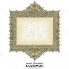 وکتور اسلیمی طرح اسلامی قاب مربعی سنتی