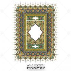 وکتور ایرانی طرح اسلیمی قاب نقوش سنتی