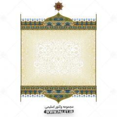 المان های لایه باز و تصاویر اسلیمی