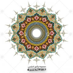 بایگانی وکتور شمسه - سایت پالت