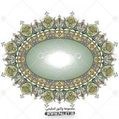 دانلود وکتور طرح زیبای شمسه بیضی مذهبی