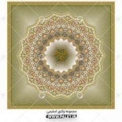 دانلود قاب اسلیمی با زمینه شمسه سنتی