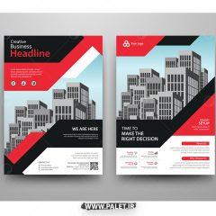 طرح خلاقانه کاتالوگ تجاری زمینه قرمز مشکی