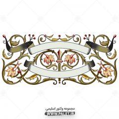 دانلود مجموعه لایه باز گلبوته و طرح اسلیمی eps