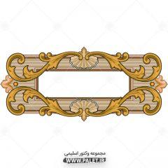 مجموعه وکتور المان گلدار با طرح اسلیمی زیبا طلایی