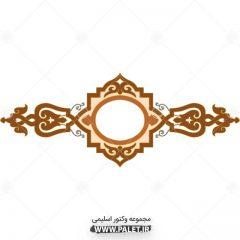 وکتور اسلیمی و تذهیب طراحی سنتی ایرانی