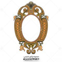 وکتور تذهیبی آیینه ای قهوه ای بسیار زیبا