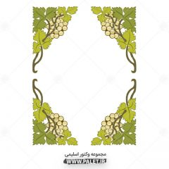 دانلود کادر و حاشیه طرح برگ انگور اسلیمی