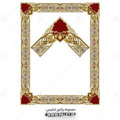 کادر و حاشیه طرح قرمز مذهبی اسلامی