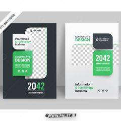 طرح 3 بعدی کاتالوگ تجاری زمینه سبز