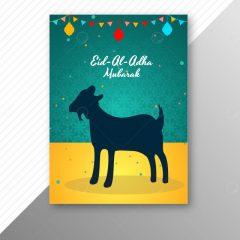وکتور مذهبی عید قربان با طراحی گوسفند قربانی