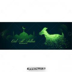 دانلود طرح وکتور عید قربان طراحی مذهبی