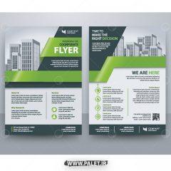 دانلود تراکت وکتور فلایر طرح تجاری