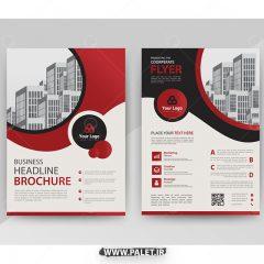 دانلود بروشور تجاری لایه باز زمینه قرمز