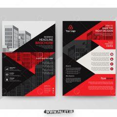 بروشور تجاری خلاقانه زمینه قرمز مشکی
