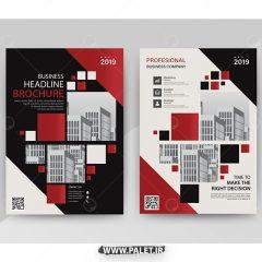 دانلود طرح وکتور لایه باز بروشور تجاری