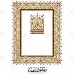 وکتورهای قاب و حاشیه Aridi Arabesque Masterpieces
