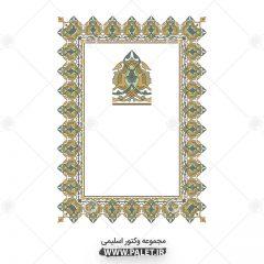 وکتور قاب نقوش حاشیه سنتی ایرانی