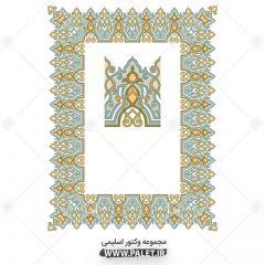 تذهیب وکتور حاشیه رنگی فیروزه ای طلایی