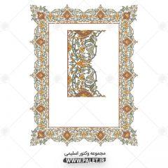 دانلود طرح سنتی ایرانی وکتور اسلیمی