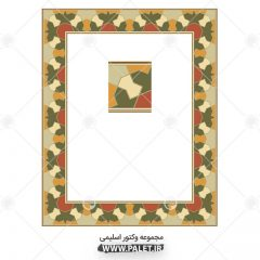 قاب ، حاشیه و المان های تزئینی رنگی خاص