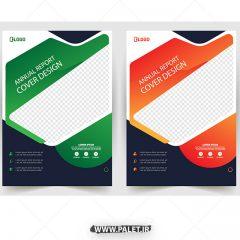 دانلود طرح وکتور تراکت تبلیغاتی برای ایلاستریتور