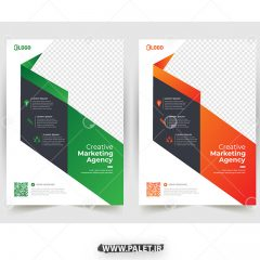 دانلود وکتور بروشور طرح تجاری بازاریابی