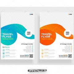 دانلود وکتور بروشور طرح تجاری مسافرتی