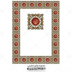 وکتور مذهبی کادر و حاشیه رنگ قرمز فانتزی
