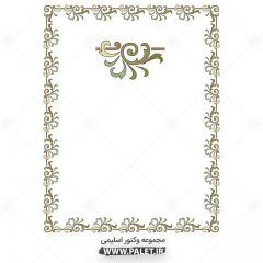 طرح کادر و حاشیه لایه باز زیبای اسلیمی