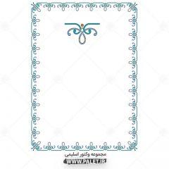 کادر اسلیمی رنگ آبی کلاسیک ساده