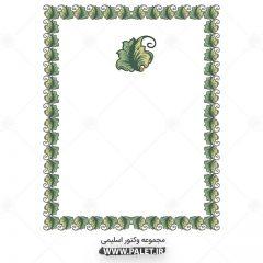 وکتور طرح برگ سبز کادر تذهیب عربی