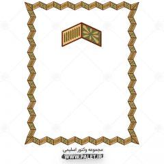 مجموعه تذهیب سنتی حاشیه طرحدار طلایی