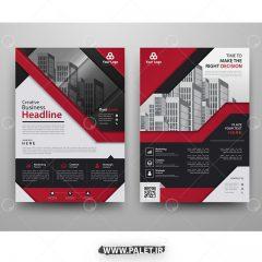 دانلود طرح وکتور بروشور تجاری خلاقانه زمینه قرمز
